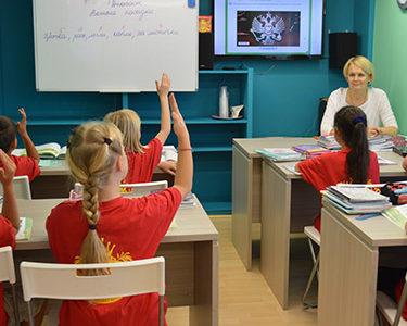 Идет регистрация на новый учебный год в «Школу русского языка»